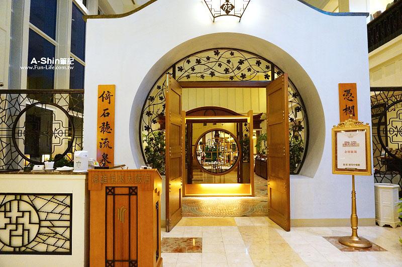 遠雄悅來飯店-唐苑中餐廳1