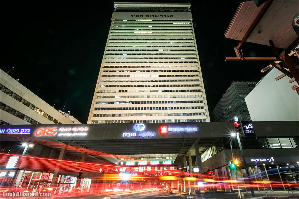 Башня Шалом Меир | Migdal (Tower) Shalom Meir | מגדל שלום מאיר