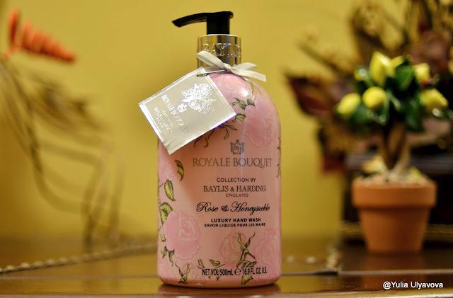 жидкое мыло для рук ROYALE BOUQUET