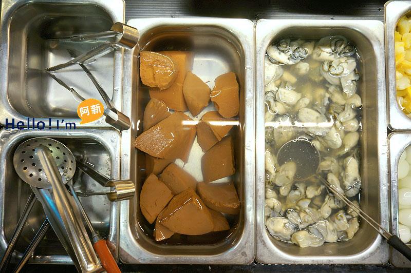 國父紀念館站餐廳,蒙古紅蒙古火鍋-9