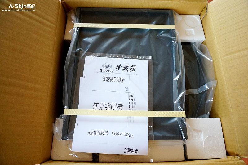 珍藏箱微電腦數位防潮箱2