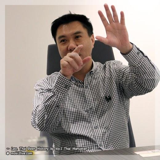 นักการตลาดมือหนึ่ง Thai Marketer