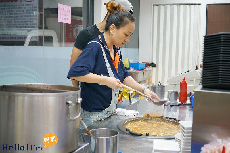 台中西區小吃,甲八碗米糕肉羹-6