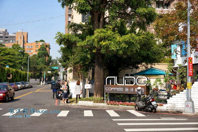 旅沐歐得MUDO Coffee 新開幕