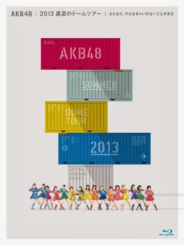 (Blu-ray Disc)(10枚組) AKB48 2013 真夏のドームツアー~まだまだ、やらなきゃいけないことがある~スペシャルBOX