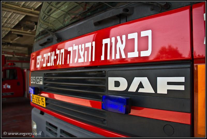 Дома изнутри: Пожарная станция Тель Авива