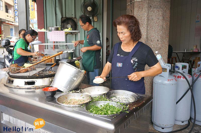 清水早餐推薦,清水燒炸粿(白)-2