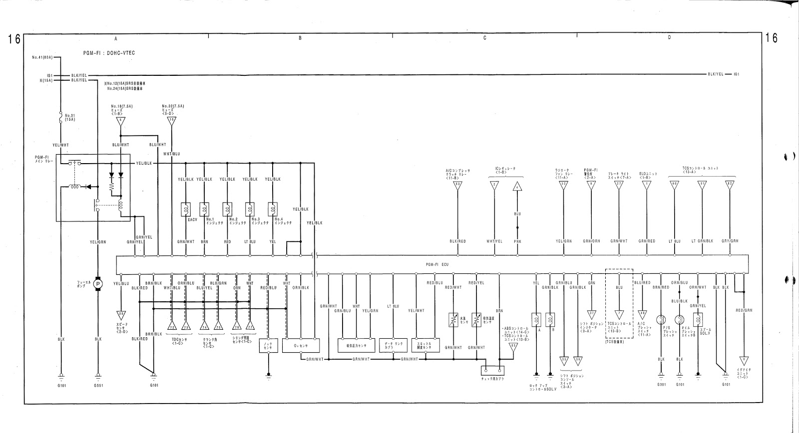 Wiring Diagram For A Honda Civic