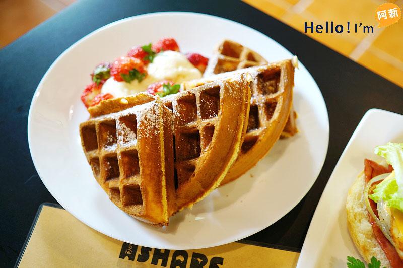 AShare Cafe-2