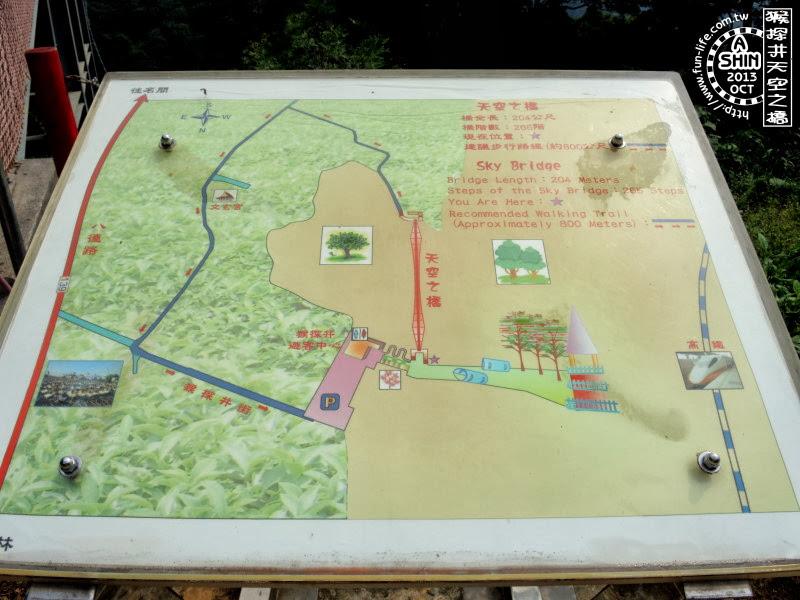 地圖上顯示,天空之橋的右下方,就是觀景台!