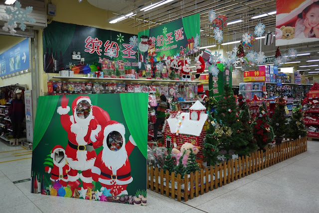 walmart pharmacy christmas decorations