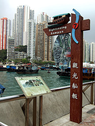L J 的光影紀錄: 鴨脷洲-海濱公園