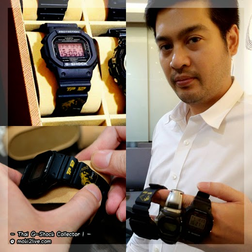 Thai G-Shock Collector รุ่นสะสม Custom Made TP12