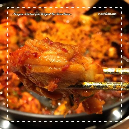 ยูกาเน Yoogane 유가네 ไก่ผัดซอส ทัคคาลบี้ Dak Galbi