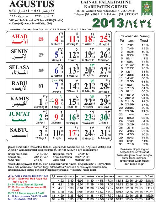 Download Kalender 2013 Lengkap (Hijriah, Masehi, Jawa) Dengan Hari Libur Nasional
