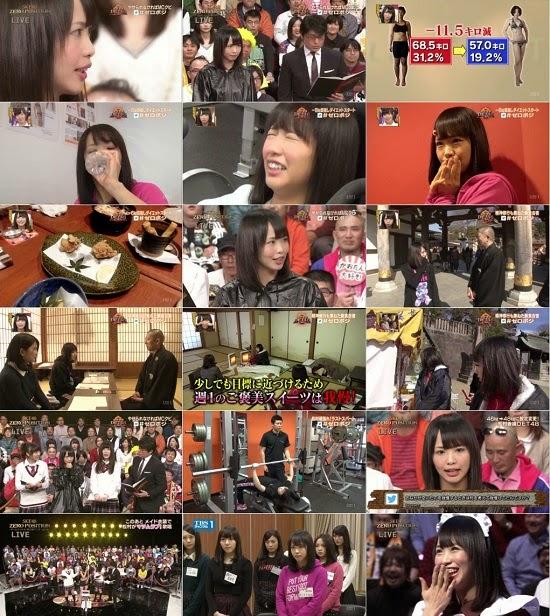 (TV-Variety)(540p) SKE48 ZERO POSITION 佐藤実絵子・中西優香もうすぐ卒業SP 全見せ!完全版