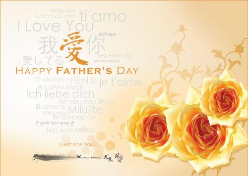 [電子賀卡] 2012 Father's Day(父親節卡片) - 黃玫瑰版