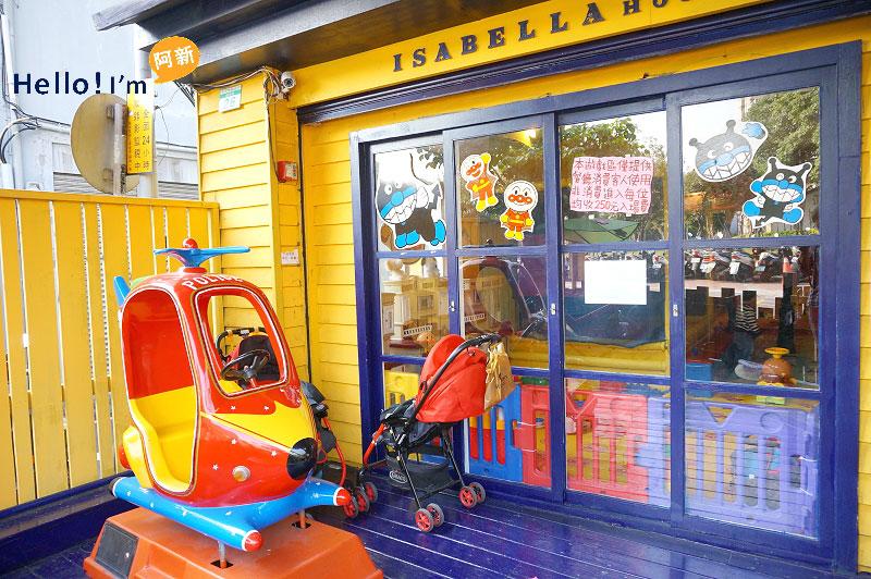 台北士林親子餐廳推薦,伊莎貝拉風情館