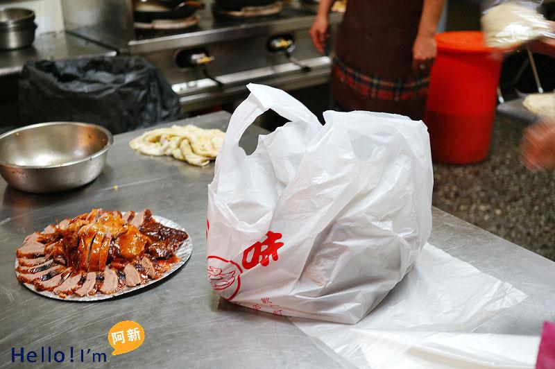陳真味北平烤鴨莊-2