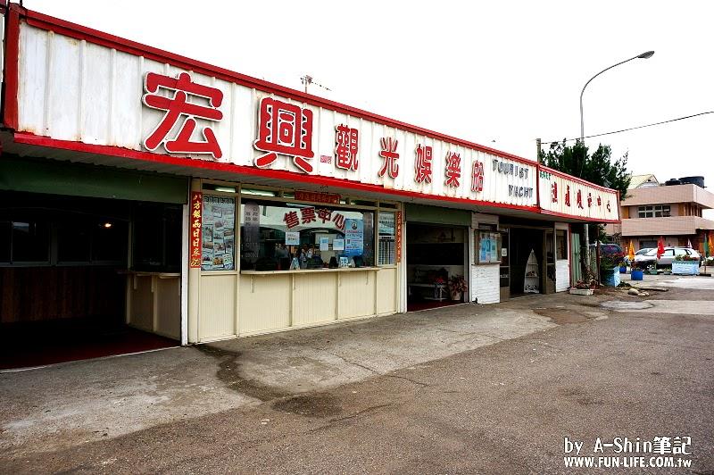 台中梧棲港搭遊艇11
