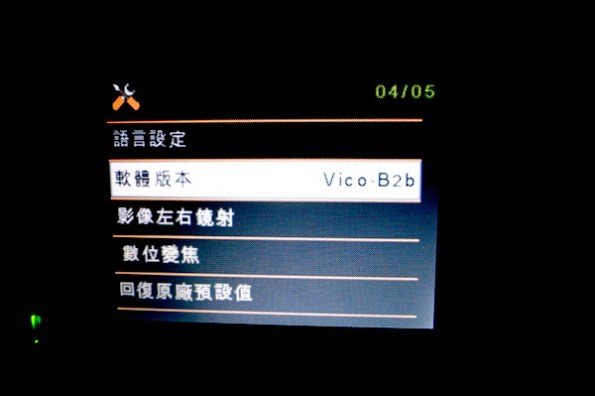 【測試記錄】Vico-DS2_Part_2_曝光量