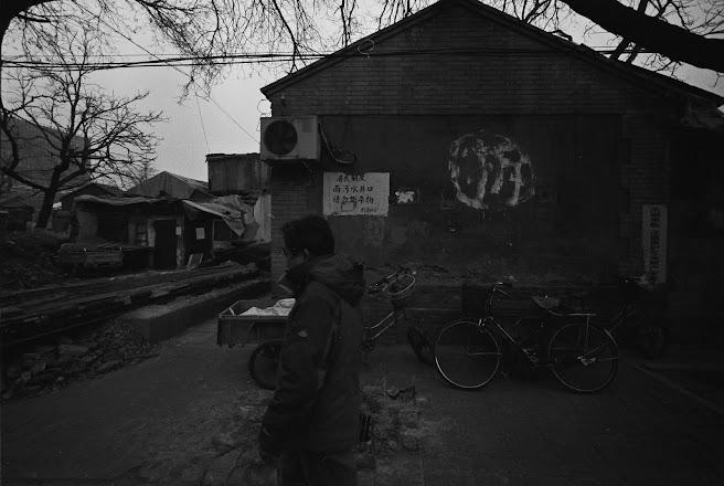 0000244 圖輯:拆遷北京