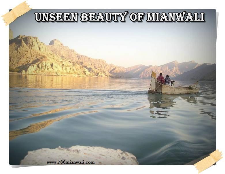 UNSEEN BEAUTY OF MIANWALI