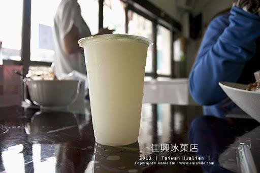 【花蓮推薦冰品】新城 佳興冰菓店