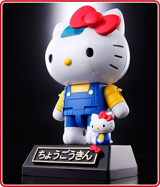 #無敵鐵金剛+凱蒂貓=?:登場吧! 超合金 Hello Kitty !! 2