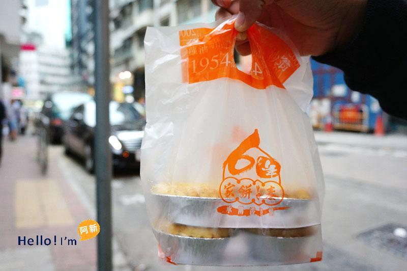 香港中環美食,泰昌餅家,蛋塔-4