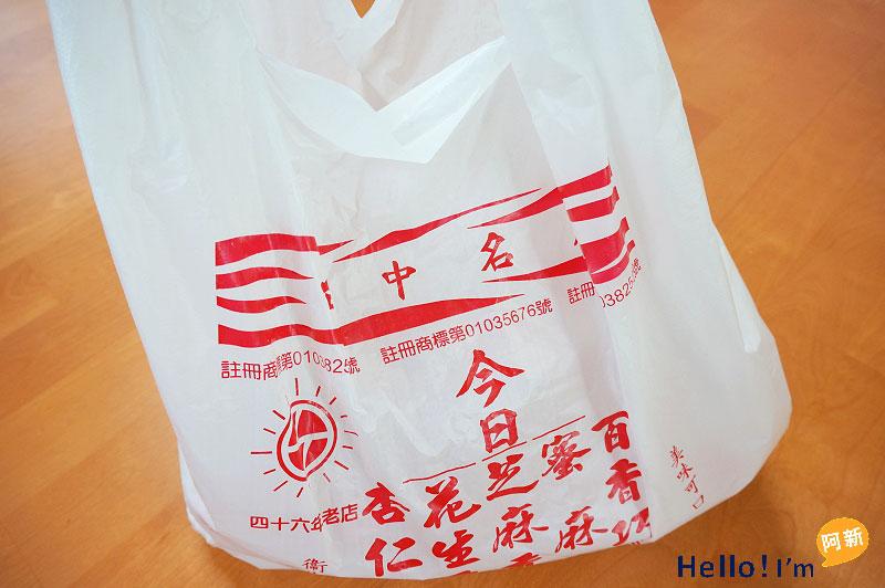 台中團購美食,今日蜜麻花之家-7