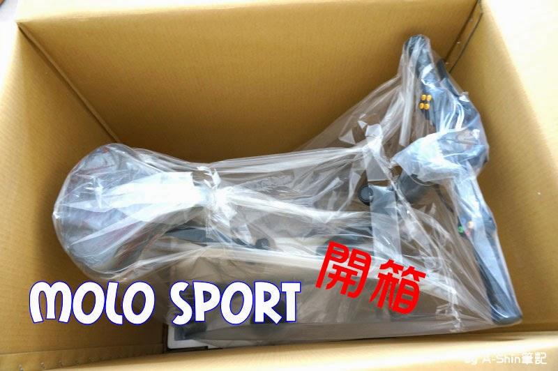moLo Sport開箱文