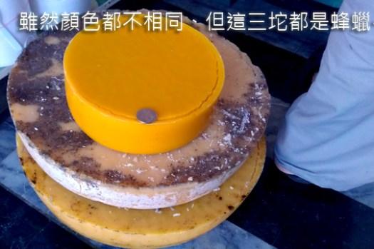蜂蠟製作DIY