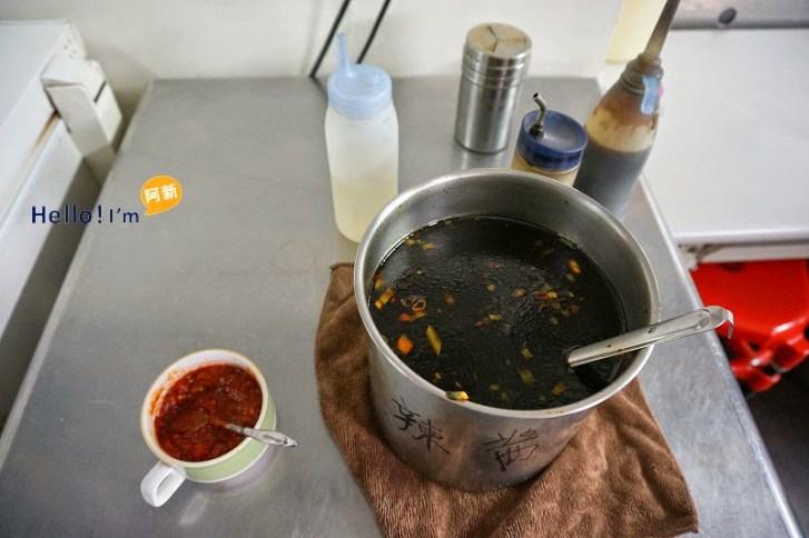 DSC08725 - 南京水餃鍋貼專賣 台中西區美食,外皮酥內餡紮實,入口鮮甜多汁,吃過難忘!