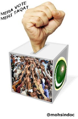 Mera Vote Meri Taqat