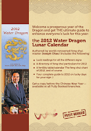 2012 water dragon lunar calendar ultimate guide