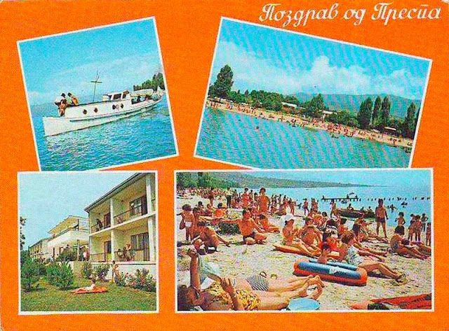 resen postcard old 20 - Resen Macedonia - Old Photos
