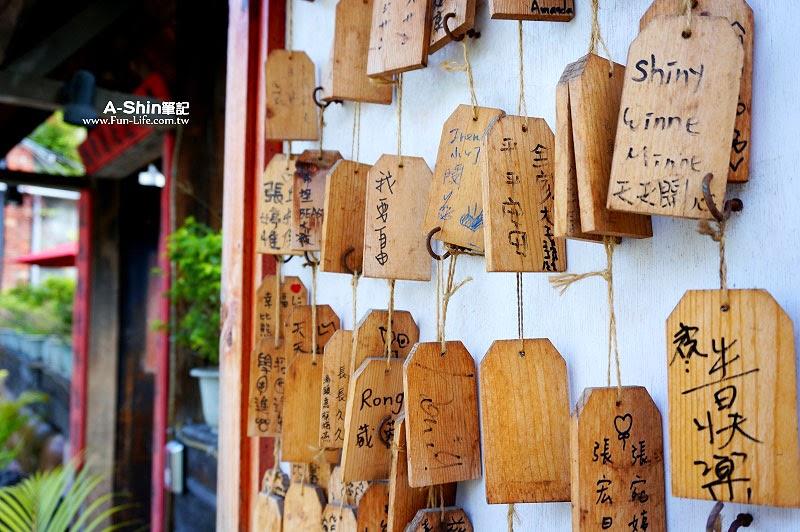 台北蘆洲老厝邊庭園西餐廳8