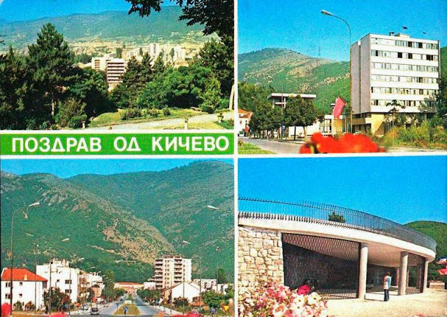 kicevo postcard 7 - Kicevo Macedonia Old Photos