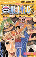 One Piece Manga Tomo 24