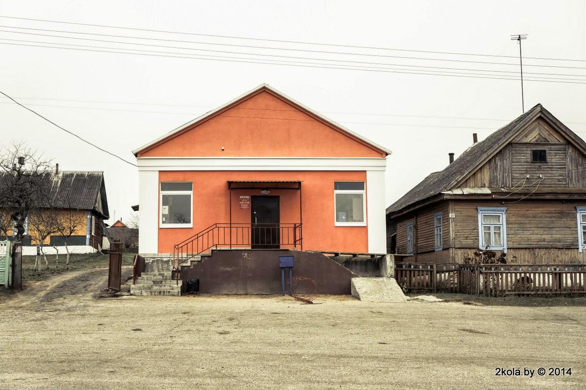 Аптэка. Моўчадзь. Лістапад 2014