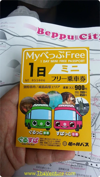 One Day Pass Beppu