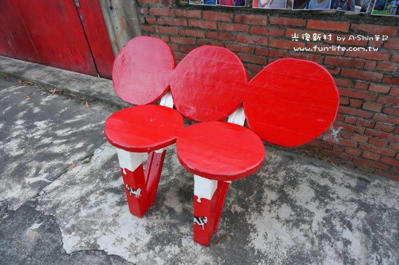 味全椅...........為啥會在光復新村XD