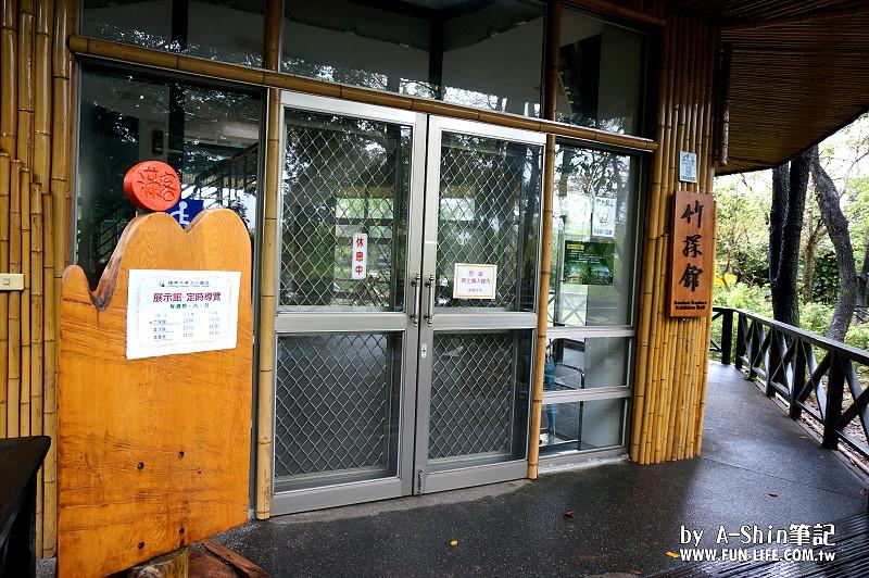 羅東林業文化園區(羅東林場)