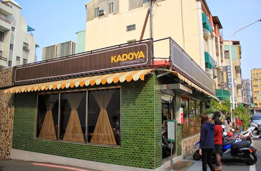 台南東區咖啡館,Kadoya喫茶店-1