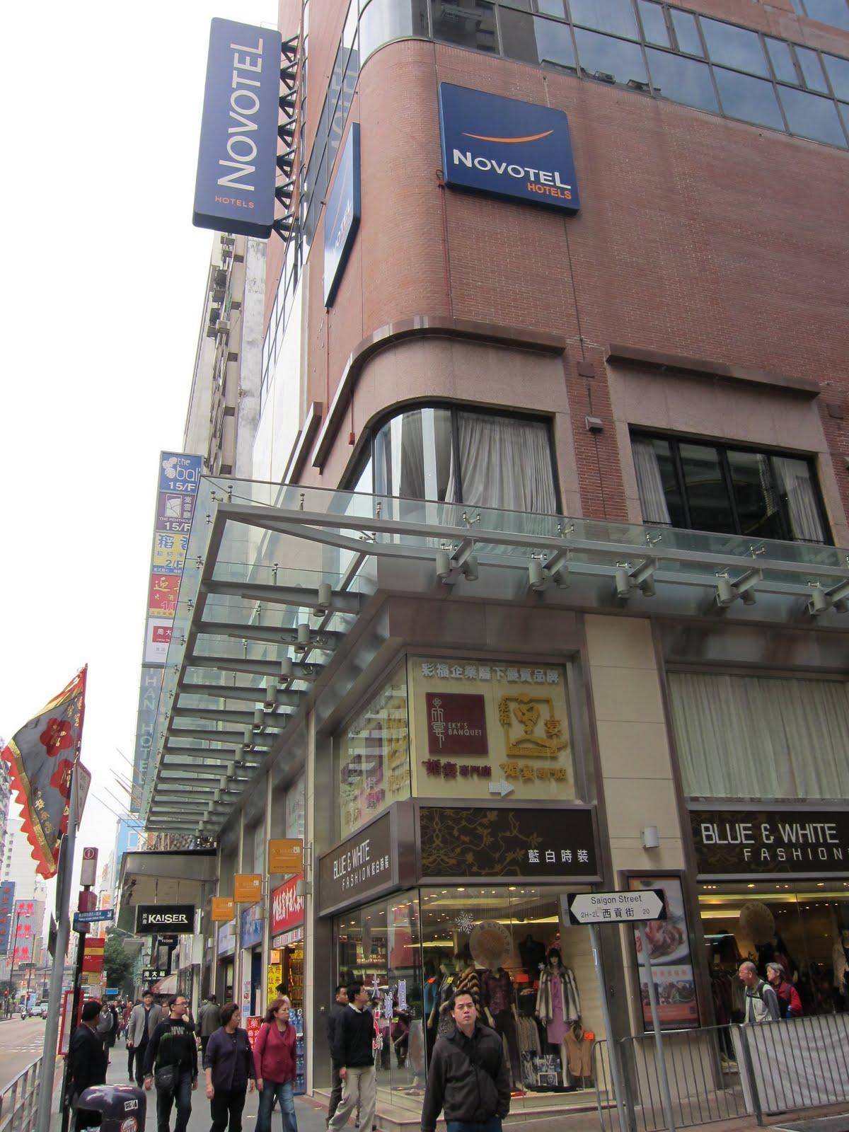 囧園的疼痛人生: Hotel Novotel Hong Kong Nathan Road Kowloon 香港九龍諾富特酒店