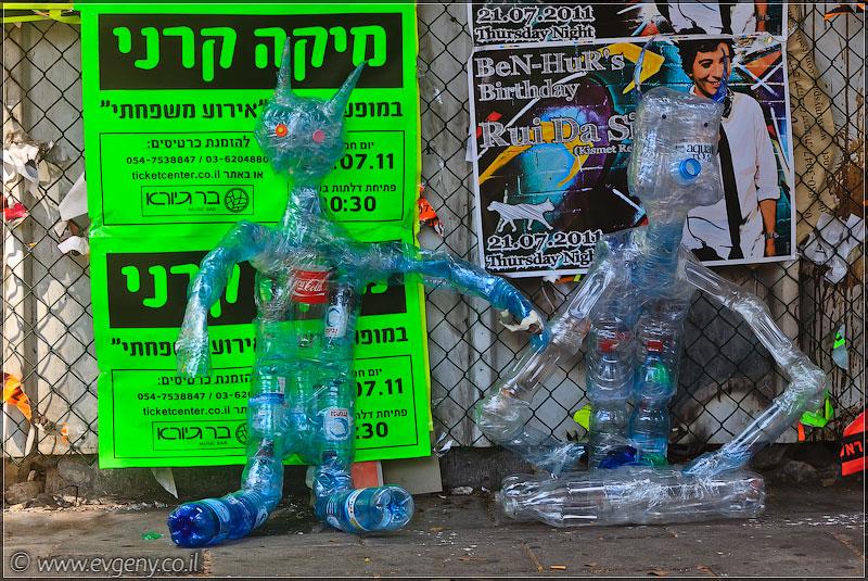 Выставка художественного пластика