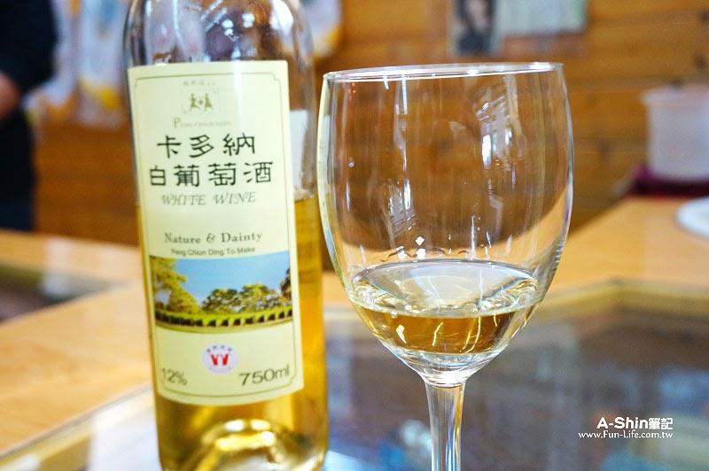 彰化二林台灣酒窖