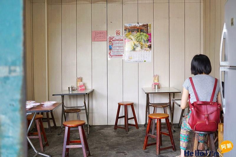 清水早餐推薦,清水燒炸粿(白)-5