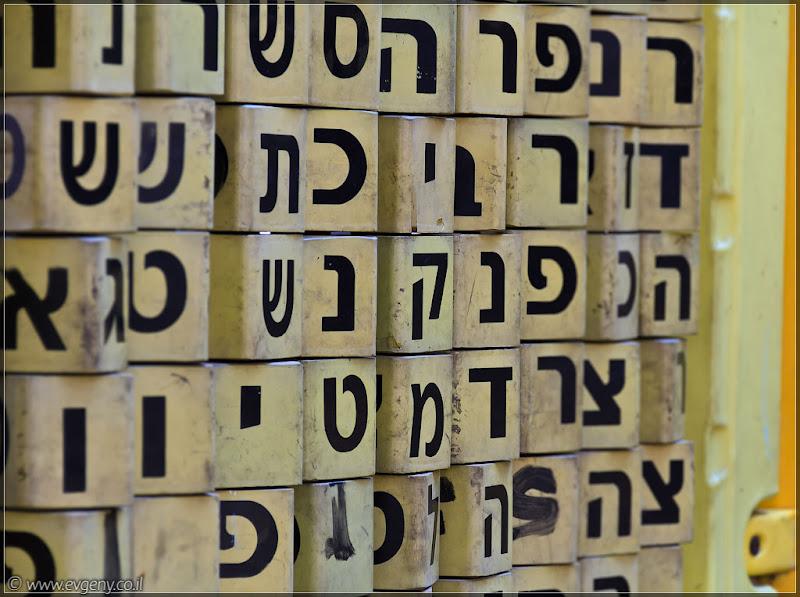 Одно фото / Тель Авив, бульвар Хэн